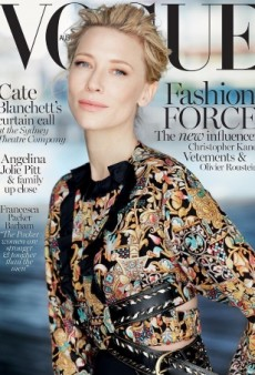 We Smell Photoshop on Cate Blanchett's Vogue Australia Cover (Forum Buzz)