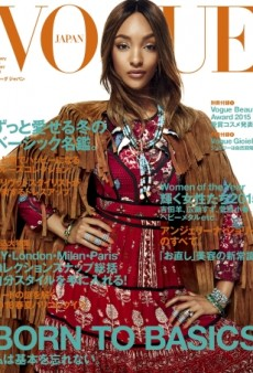 Jourdan Dunn's Busy Boho Cover for Vogue Japan Leaves Us Confused (Forum Buzz)
