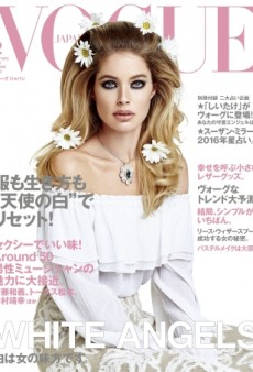 Not Even Doutzen Kroes Can Save This Disastrous Vogue Japan Cover (Forum Buzz)