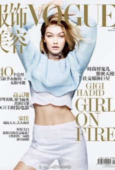 Gigi Hadid Lands Another Vogue Cover. Is She Becoming Overexposed? (Forum Buzz)