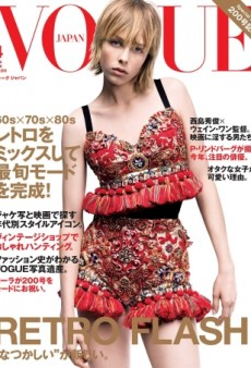Why Can't Vogue Shoot a Good Cover With Model Edie Campbell? (Forum Buzz)