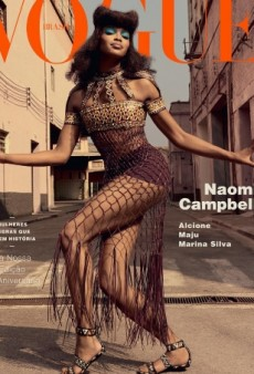 Naomi Campbell Stars on Three 'Messy' and 'Dated' Covers for Vogue Brazil (Form Buzz)