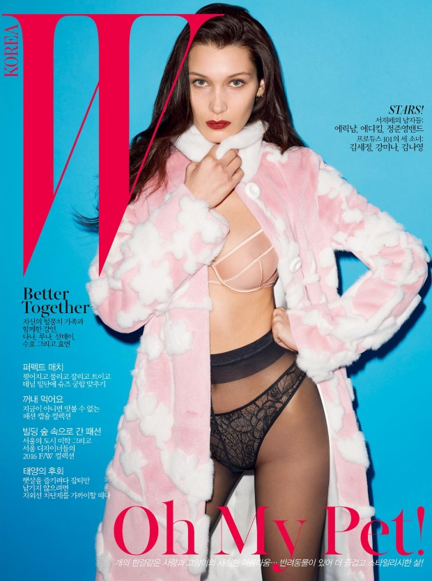 W Korea May 2016 : Bella Hadid by Terry Richardson