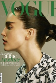 Emily DiDonato Helps Vogue Ukraine Deliver Its Strongest Cover Yet (Forum Buzz)