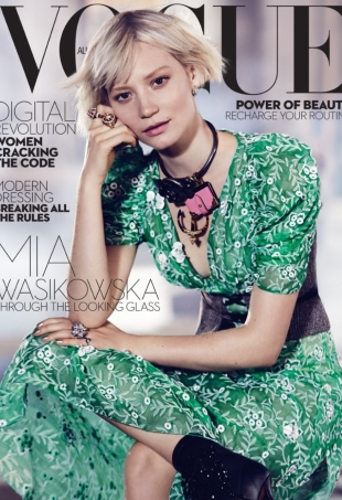 Vogue Australia July 2016 : Mia Wasikowska by Nicole Bentley