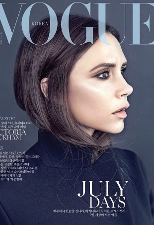 Vogue Korea July 2016 : Victoria Beckham by Hyea W. Kang