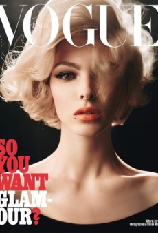 Steven Meisel and Vittoria Ceretti Deliver the Glamor on Vogue Italia's July Cover (Forum Buzz)