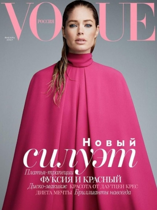 Vogue Russia January 2017 : Doutzen Kroes by Patrick Demarchelier