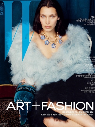 W Korea January 2017 : Bella Hadid by Venetia Scott
