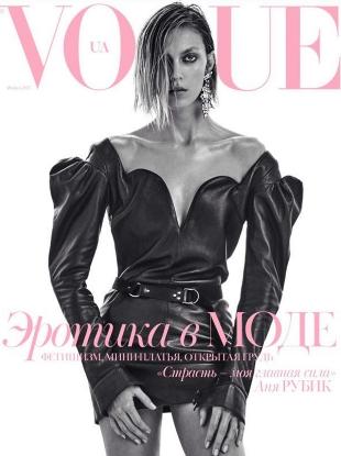 Vogue Ukraine February 2017 : Anja Rubik by Chris Colls