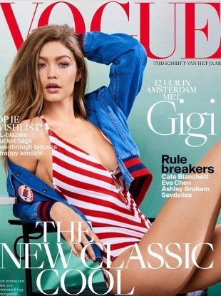 Vogue Netherlands May 2017 : Gigi Hadid by Serge Leblon