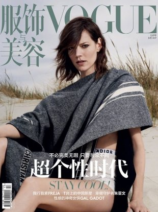 Vogue China July 2017 : Freja Beha Erichsen by Collier Schorr