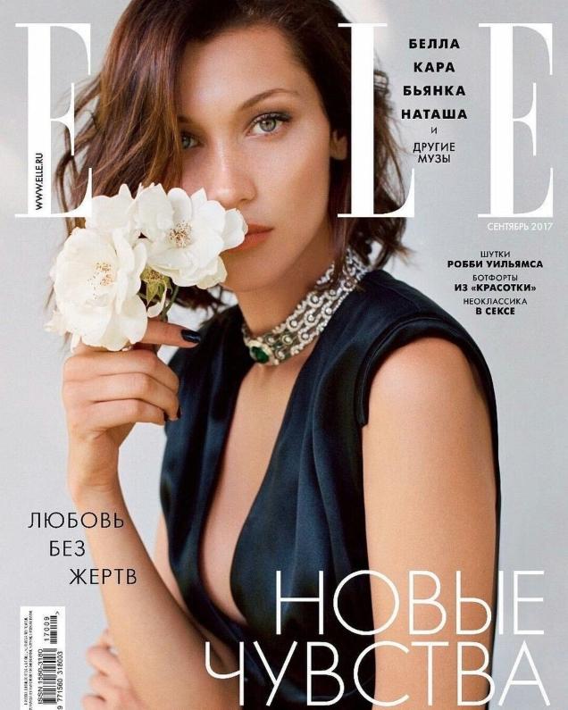 Elle Russia September 2017 : Bella Hadid by Ben Morris