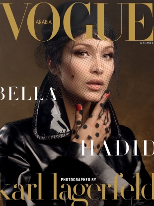 Vogue Arabia September 2017 : Bella Hadid by Karl Lagerfeld