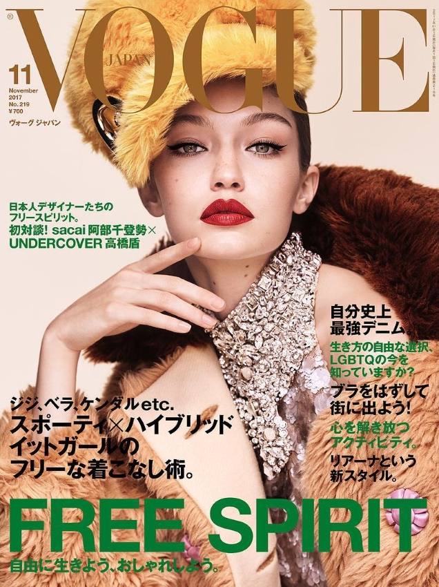 Vogue Japan November 2017 : Gigi Hadid by Luigi & Iango