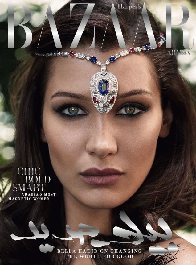 Harper's Bazaar Arabia October 2017 : Bella Hadid by Victor Demarchelier