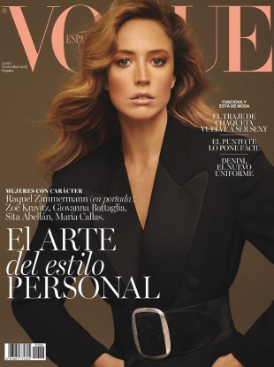 Vogue España November 2017 : Raquel Zimmermann by Christian MacDonald