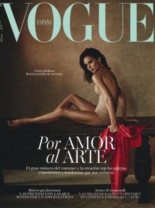 Vogue España February 2018 : Victoria Beckham by Boo George
