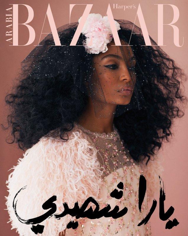 Harper's Bazaar Arabia June 2018 : Yara Shahidi by Taylor Tupy