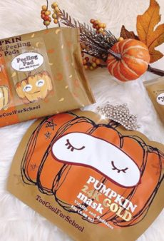 15 Pumpkin-Packed Products for a Festive Fall Skin Care Routine