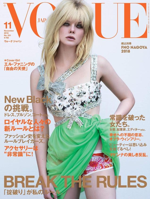 Vogue Japan November 2018 : Elle Fanning by Mert Alas & Marcus Piggott