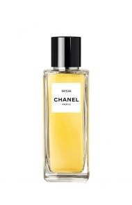 Perfume Extraordinaire