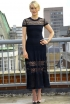 Taylor Schilling at the London Photocall for Orange Is the New Black