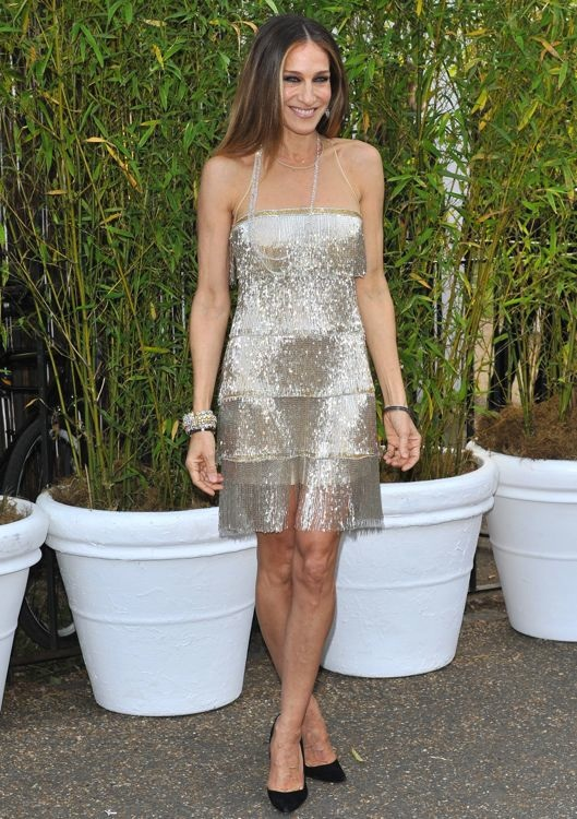 Sarah Jessica Parker at the Serpentine Gallery Summer Party
