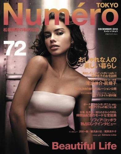 Numero Tokyo