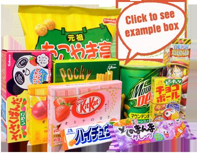 Quirky Edible: Splurge