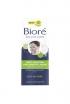 Biore Charcoal Self Heating Mask