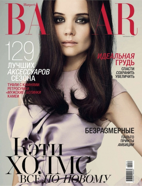 Harper's Bazaar Russia