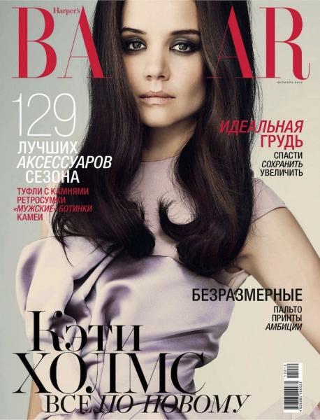 Harper's Bazaar Russia