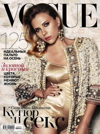 Vogue Russia