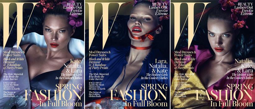 Most Inspired Fashion Magazine — W
