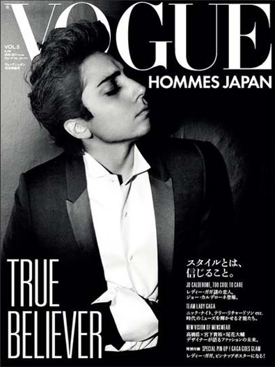 Lady Gaga as Jo Calderone in Vogue Hommes Japan, September 2010