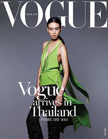 Vogue Thailand cover preview