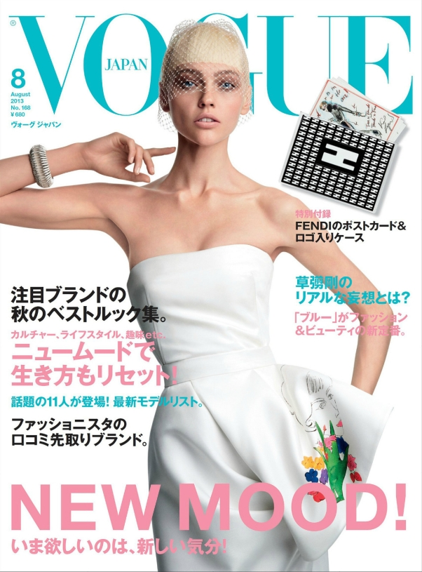 Image Credit: fujisan.co.jp via the tfs Forums