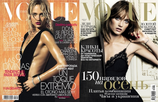 Karmen Pedaru on the cover of Vogue Spain and Vogue Russia