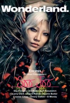 Betty Adewole and Soo Joo Park Look Amazing on Wonderland Magazine's New Covers (Forum Buzz)