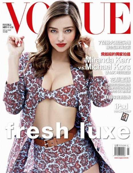 Vogue Taiwan May 2014 Miranda Kerr