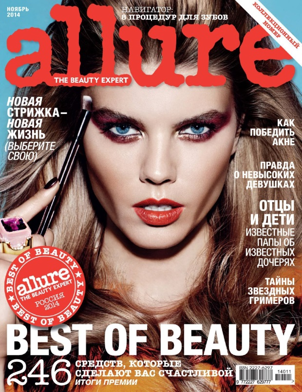 Allure Russia November 2014 Maryna Linchuk