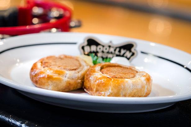 Turkey & Sweet Potato Knish