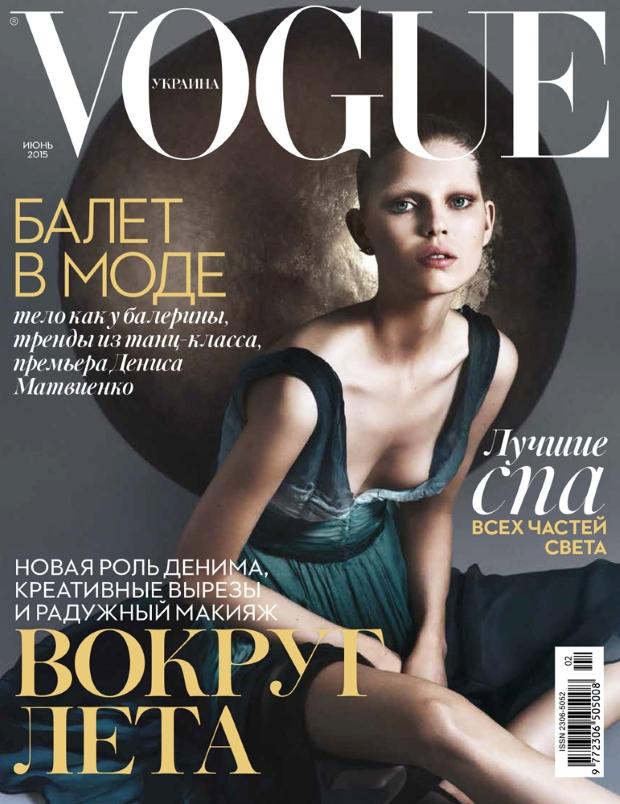 Vogue Ukraine June 2015 Ola Rudnicka by Arcin Sagdic