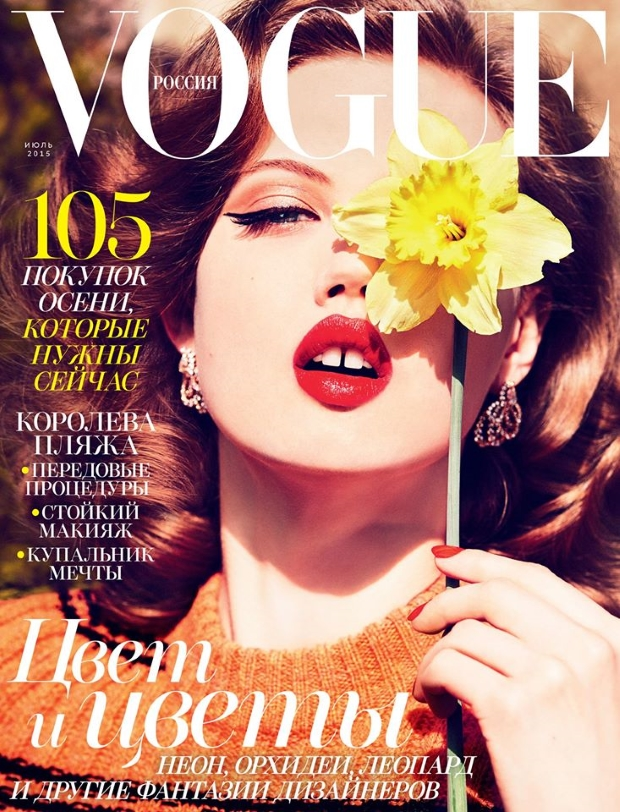 Vogue Russia July 2015 Lindsey Wixson by Ellen von Unwerth
