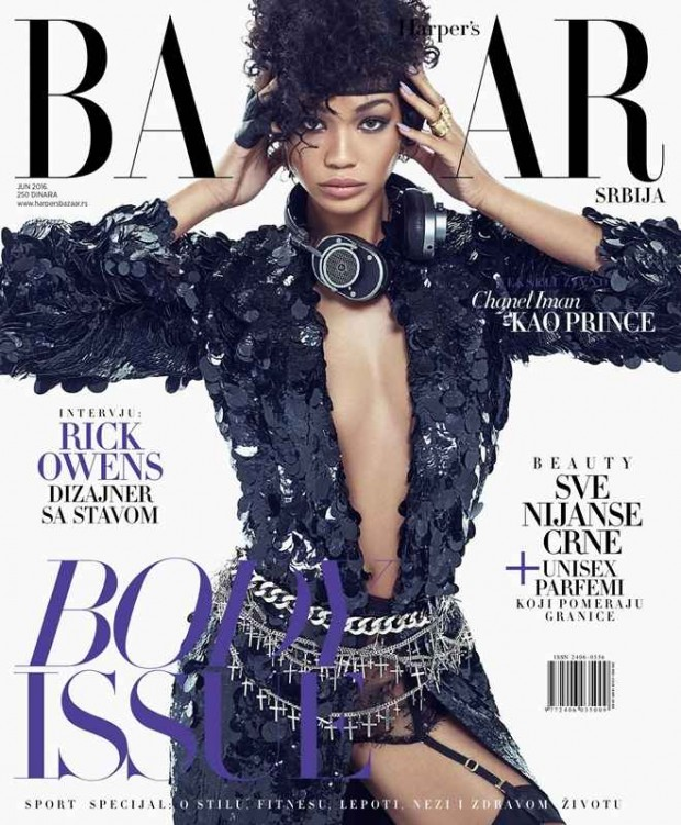 Chanel Iman poses as Prince on the June 2016 cover of Harper's Bazaar Serbia.