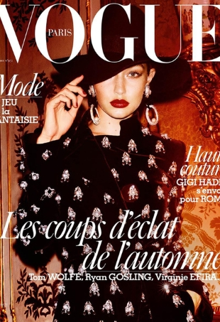 Vogue Paris November 2016 : Gigi Hadid by Mario Testino