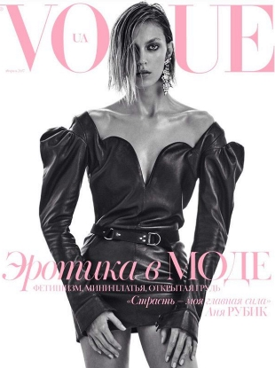 Vogue Ukraine February 2017 : Anja Rubik by Chris Colls