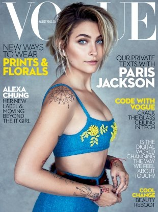 Vogue Australia July 2017 : Paris Jackson by Patrick Demarchelier