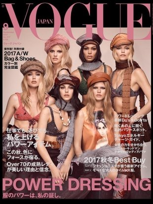 Vogue Japan September 2017 by Luigi & Iango